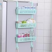 現貨 廚房冰箱掛架 多功能側面收納架保鮮膜紙巾架 壁掛式調料架儲物架 艾薩嚴選