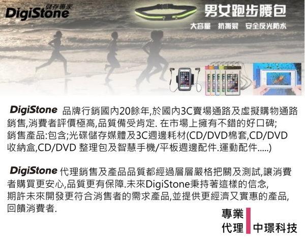【2件85折】DigiStone 22片裝多功能記憶卡收納包(18SD+4CF)-綠X1P【防震/防潑水】【EVA防靜電材質】
