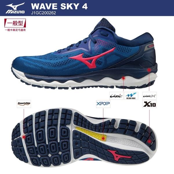 MIZUNO WAVE SKY 4 男鞋 慢跑 路跑 ENERZY中底 回彈 避震 藍【運動世界】J1GC200262