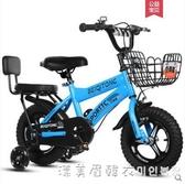 貝琦童兒童自行車男孩2-3-4-5-6-7-8歲寶寶女孩腳踏單車小孩童車 NMS漾美眉韓衣