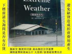 二手書博民逛書店國家地理英語閱讀寫作訓練叢書:Extreme罕見Weather 極端的天氣 英語圖文冊 大16開