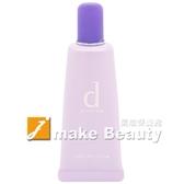 SHISEIDO資生堂 敏感話題 淨化隔離防護BB精華SPF40PA+++(40ml)《jmake Beauty 就愛水》