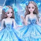 超大禮盒芭比洋娃娃套裝女孩玩具公主兒童單個仿真 【快速出貨】