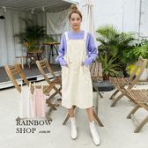 草莓牛奶燈芯絨吊帶裙-G-Rainbow【A489705】