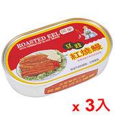 同榮豆鼓鰻100g*3組【愛買】
