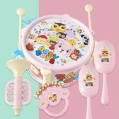 兒童樂器兒童玩具鼓歡樂拍拍鼓樂器小鼓7件敲鼓組合音樂敲打樂器仿爵士鼓 伊鞋本鋪