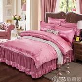 婚慶被套 歐式貢緞提花床裙床罩四件套1.8m床上用品婚慶大紅4件套防護床套 YYJ 歌莉婭
