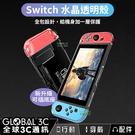 Switch/Switch Lite 水晶透明保護殼 任天堂 Nintendo NS 底座充電 joy con 可分離