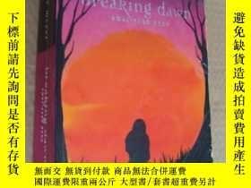 二手書博民逛書店Breaking罕見Dawn 印度尼西亞語 大32開厚本Y146