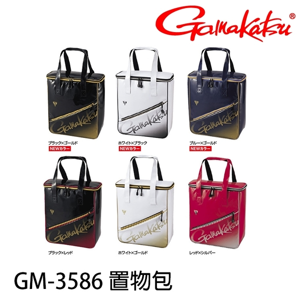 漁拓釣具 GAMAKATSU GM-3586 [置物包]