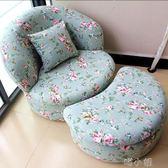 懶人沙發單人椅創意可愛簡約布藝小戶型可拆洗臥室陽台電腦椅休閒 igo