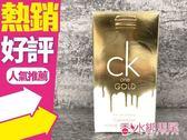 ◐香水綁馬尾◐Calvin Klein 卡文克萊 CK ONE GOLD 50ml