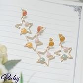 耳環 撞色點點五角星星耳環-Ruby s 露比午茶