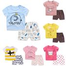 兒童短袖T恤 純棉男女童春夏款套裝 寶寶...