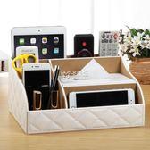 家用皮多功能紙巾盒抽紙盒 面巾紙盒子茶幾遙控器收納盒創意   卡菲婭