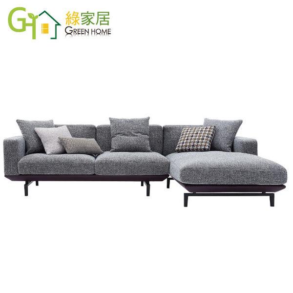【綠家居】馬歐莎 時尚灰亞麻布L型沙發組合(二向可選)