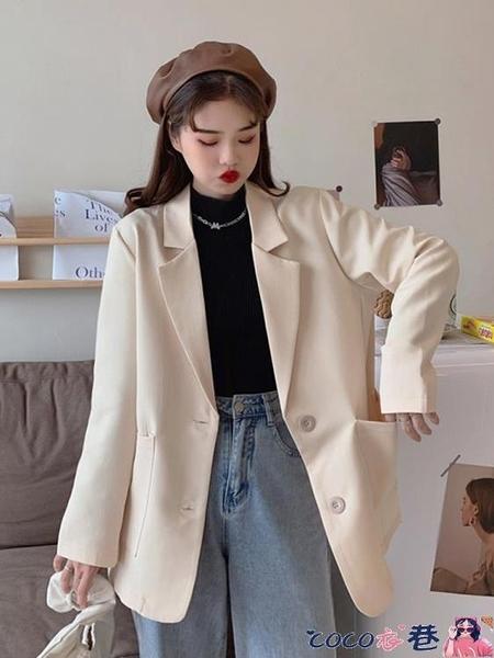 西裝外套 杏色西裝外套女春季秋薄款2021新款網紅炸街設計感百搭小個子西服 coco