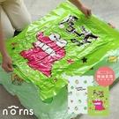 蠟筆小新真空壓縮袋8件組- Norns 正版授權 棉被衣物壓縮袋 旅行 抽氣收納袋