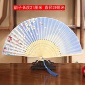 女式真絲折扇古風小折疊扇中國風禮品漢服走秀古典易開合舞蹈扇子