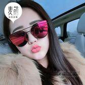 蝶形方形女個性太陽鏡反光超平鏡面潮彩膜墨鏡眼鏡