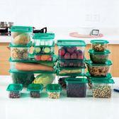 居家家 塑料保鮮盒20件套長方形冰箱冷凍盒 微波爐飯盒雜糧收納盒igo 美芭