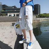 夏季破洞牛仔短褲男士7分七分褲子韓版潮流修身小腳乞丐寬鬆薄款      芊惠衣屋