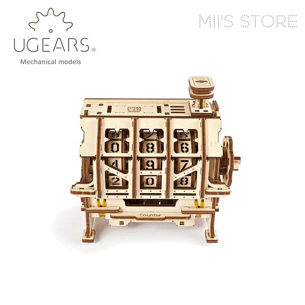 烏克蘭 UGEARS 木製自走模型 - Ugears 計數小工具 Counter
