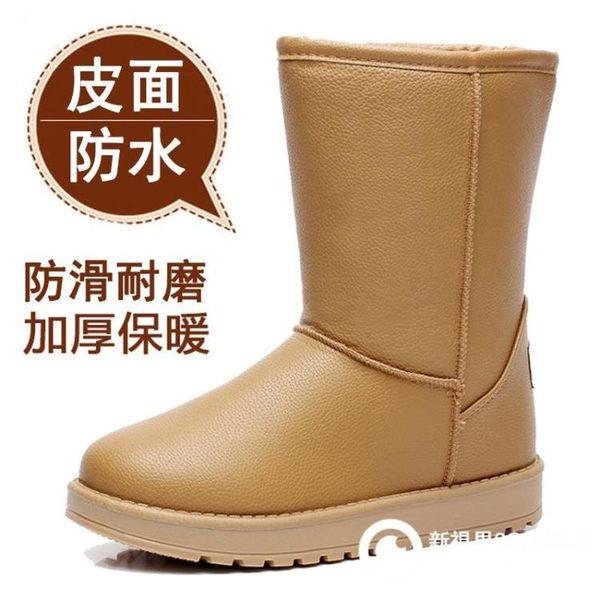 冬季防滑防水雪靴女中筒保暖棉鞋厚底皮面短筒學生加絨加厚短靴