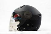 [中壢安信]ZEUS瑞獅安全帽 ZS-612A ZS612A 素色 抗刮消光黑 安全帽 半罩式安全帽