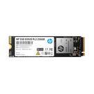 HP SSD EX920 M.2 NVMe 256GB 全速而來 盡情奔馳