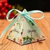 創意結婚禮盒裝喜糖盒婚宴喜糖盒糖袋婚慶用品