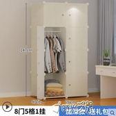 簡易衣櫃簡約現代經濟型組裝單人小臥室省空間塑料布衣櫥宿舍櫃子igo時光之旅