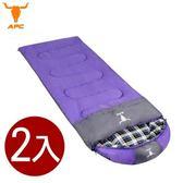 APC《純棉格子》秋冬加寬可拼接全開式睡袋-紫色(2入)