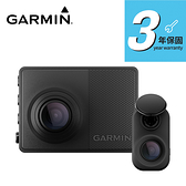 GARMIN Dash Cam67WD 1440P/180度廣角行車記錄器