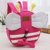 幼兒園可愛書包兒童書包1-3-5歲男女童雙肩包包小寶寶防走失背包『潮流世家』