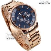 GOTO 羅馬三眼時尚 多功能腕錶 防水錶 男錶 玫瑰金電鍍 日期顯示 GS7023M-44-L41