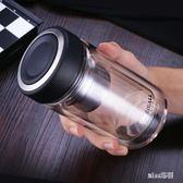 雙層玻璃便攜隨手加厚防摔家用辦公室隔熱保溫泡茶杯子 JL2683『miss洛羽』
