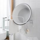 免打孔鐵藝臉盆架衛生間壁掛臉盆掛架浴室強力掛鉤牆壁粘鉤收納架 夏季新品