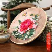 【年終】全館大促新款絲帶繡掛畫刺繡材料包成diy繡花