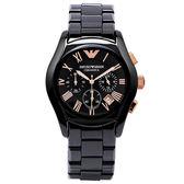 【Emporio Armani】/時尚簡約錶(男錶 女錶 Watch)/AR1410/台灣總代理原廠公司貨兩年保固