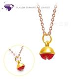 【元大珠寶】『紅金小鈴鐺』黃金墜 加贈玫瑰銀鍊-純金9999國家標準