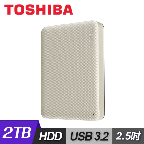 【Toshiba 東芝】Canvio Advance V10 2.5吋 USB3.2 外接式硬碟(2TB)-白