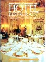 二手書博民逛書店《Hotel Restaurant (Great Hotels