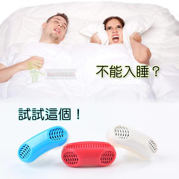 新升級止鼾器 鼻塞呼吸器 打鼾剋星 通風 舒壓 助眠器 止鼾貼 鼻炎 懸雍垂 安靜睡眠