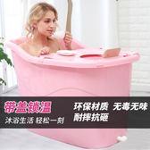 雙12聖誕交換禮物美容院加厚泡澡木桶浴桶成人木質洗澡盆家用藥浴缸浴盆塑料沐浴