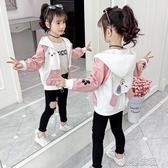 兒童外套女 女童外套洋氣春裝童裝新款春秋款女孩中外衣兒童韓版夾克 快速出貨