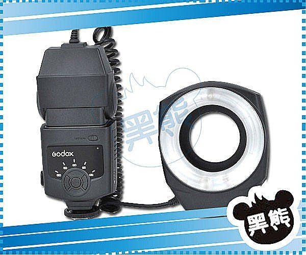 黑熊館 GODOX 神牛 公司貨 ML-150 環形微距閃光燈 環形閃光燈 GN10 LED持續燈 5級功率