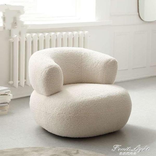 北歐設計簡約客廳創意U型沙發陽台臥室小白休閑羊羔絨單人沙發椅 果果輕時尚