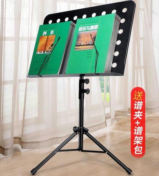 樂譜架吉他譜架子便攜式家用音譜臺琴譜架【聚宝屋】