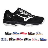 MIZUNO CYCLONE SPEED 2 男女排球鞋(免運 訓練 美津濃 低筒≡體院≡ V1GA1980